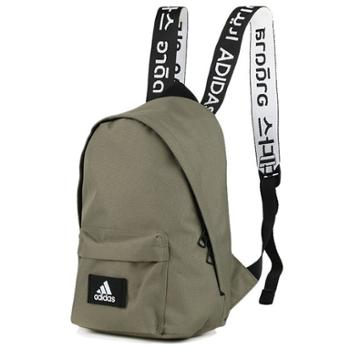 adidas阿迪达斯女子运动休闲双肩背包FK0522