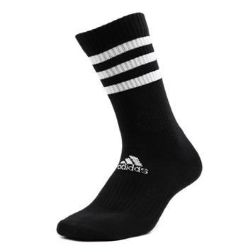 adidas阿迪达斯男女休闲训练运动袜一双装FH6629