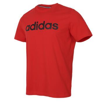 阿迪达斯adidasneo男装夏季运动短袖T恤GP4888