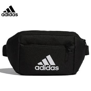 阿迪达斯Adidas中性运动休闲腰包ED6876
