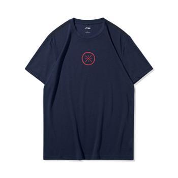 李宁短袖男士夏季宽松运动速干冰丝T恤ATSR371-1-2