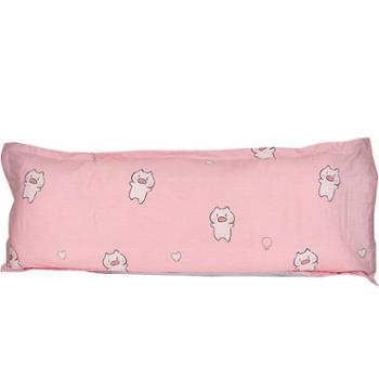 帝豪家纺长枕套双人1.2米1.5米纯棉全棉情侣加长枕头套可爱猪
