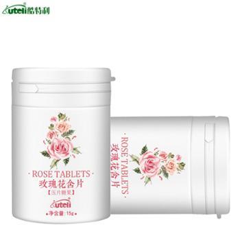 酷特利酷特利云南高原重瓣玫瑰花含片0.5g*30片