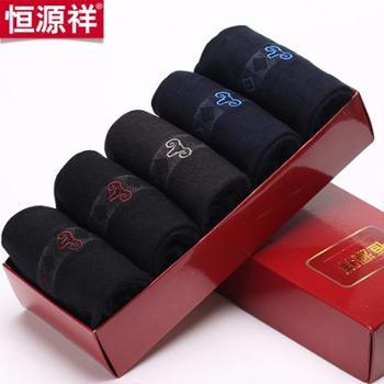 恒源祥男袜纯棉中筒休闲运动男士袜子5双装