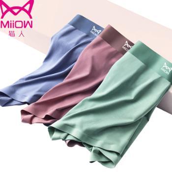 猫人/Miiow冰丝内裤男莫代尔抑菌3条装时尚配色