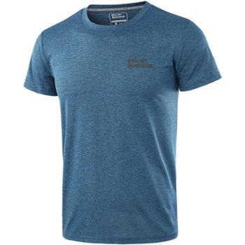埃尔蒙特ALPINTMOUNTAIN男女情侣款快干短袖跑步健身服T恤