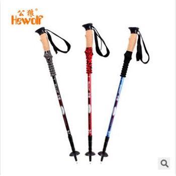 登山杖7075户外拐杖手杖折叠伸缩爬山棍装备直柄轻行山杖