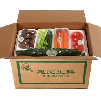 翠仙牌 惠民新鲜蔬菜 每箱发11种蔬菜 每箱蔬菜重量在5.5公斤左右