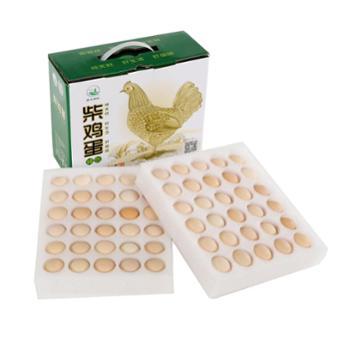 翠仙 (精品)柴鸡蛋 农村散养柴鸡下的蛋 60枚/盒