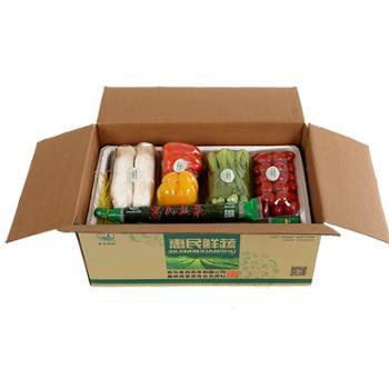 翠仙牌 惠民蔬菜礼盒 礼品套菜E款 9种 新鲜蔬菜