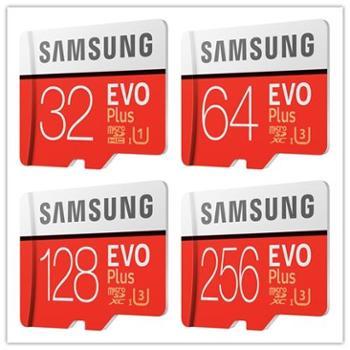 三星32GB64GB128GB256GB手机卡TF卡内存卡相机卡车载卡平板电脑存储卡相机存储卡记录仪储存卡摄像头储存卡音箱内存卡