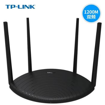 TP-LINK双千兆路由器全千兆端口无线路由器WiFi5G家用高速100M宽带200M光纤千兆版