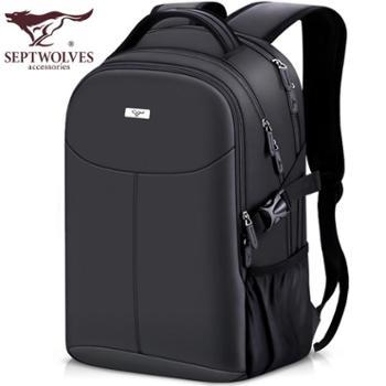 七匹狼背包男双肩包男士大中学生休闲简约电脑旅行包时尚潮流书包
