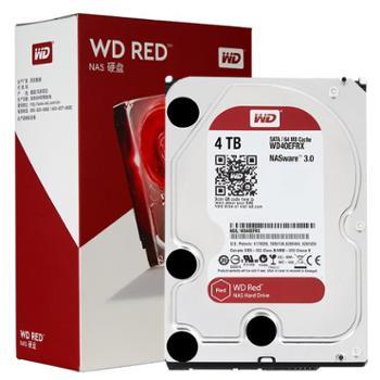 西部数据(WD网络储存(NAS)硬盘)红盘4TBSATA6Gb/s64M