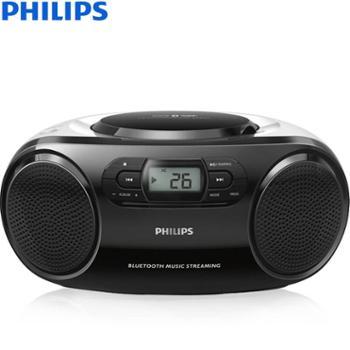 飞利浦(PHILIPS)USB播放器收音机音箱蓝牙音响CD机播放机收录机学习机胎教机教学机