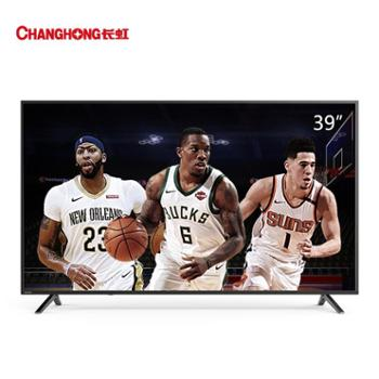 Changhong/长虹39D3F39英寸液晶电视智能电视机高清彩电网络