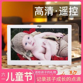 爱国者电子相册高清数码相框多功能照片播放器智能像册送礼家用