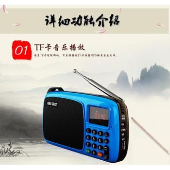 SAST/先科201收音机老人老年迷你广播插卡新款fm便携式播放器随身听mp3半导体可充电儿童23133