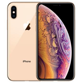 AppleiPhoneXS(A2100)64GB移动联通电信4G智能手机