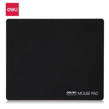 得力(deli)耐磨办公游戏鼠标垫办公用品黑色3691