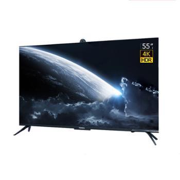 康佳/Konka4K智慧屏智能语音网络WIFI液晶电视机55G10S