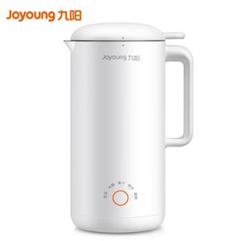 九阳/Joyoung迷你破壁0.3L小型家用多功能豆浆机DJ03E-A1solo