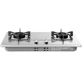方太/Fotile燃气灶双灶家用嵌入式易洁不锈钢台面JZT-FD21GE
