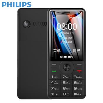飞利浦/Philips智能老人机移动联通双4G超长待机按键直板E517