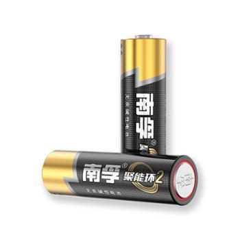 南孚碱性电池5号12粒+7号12粒玩具遥控器使用