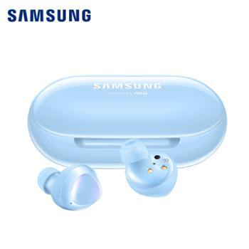 三星SAMSUNGGalaxyBuds+主动降噪真无线蓝牙耳机