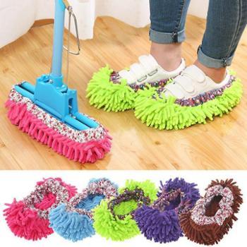 雪尼尔擦地拖鞋鞋套拖地擦地鞋夏脚拖把可拆洗地板拖把扫地拖地鞋