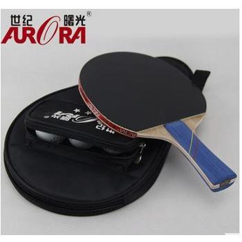 乒乓球拍4星单支装乒乓球拍体育用品世纪曙光