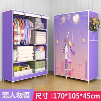 活时光简易衣柜布艺特价布衣柜钢管加固钢架衣橱宿舍折叠收纳柜