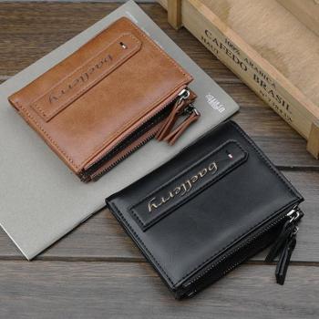 baellerry男士短款钱包商务休闲拉链钱夹韩版敞口多功能零钱包