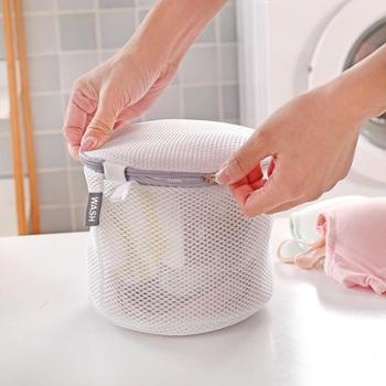 (生活用品)双层洗衣袋白色洗衣机专用防变形护洗袋小号细网内衣网眼袋(1个装)