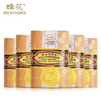 蜂花檀香皂125g*5块组合装茉莉皂玫瑰皂身体沐浴皂上海香皂