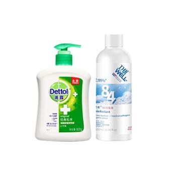 滴露&卫优个人清洁护理套装(洗手液500g+消毒液500g,洗手液味道随机发货)