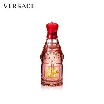 范思哲/Versace红色牛仔淡香水75ml