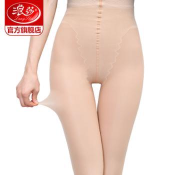 浪莎裸感连裤丝袜防勾丝加绒加厚肉色打底裤光腿袜