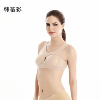 韩慕彩无钢圈瑜伽运动内衣文胸M189款