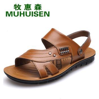 牧惠森夏季男士沙滩鞋休闲凉拖5805款