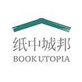 甘肃纸中城邦书业有限公司