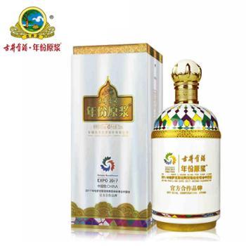 古井贡 酒年份原浆哈萨克斯坦世博纪念酒 45度750ml*1瓶