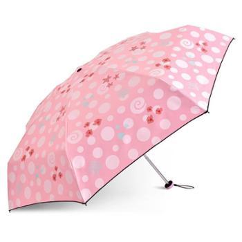 天堂伞五折伞迷你太阳伞晴雨伞50012E