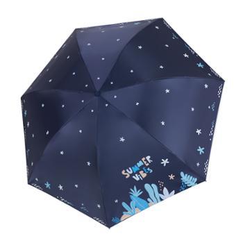 天堂伞太阳伞33649么么夏日晴雨伞遮阳