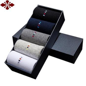 俞兆林5双装男棉中筒袜子均码