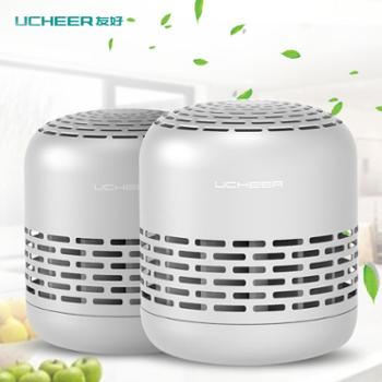 友好UCHEER冰箱鞋柜衣柜空气净化除味盒Q82个(银色)