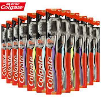 高露洁/COLGATE12支细软刷毛护龈炭牙刷(带原装卡座)