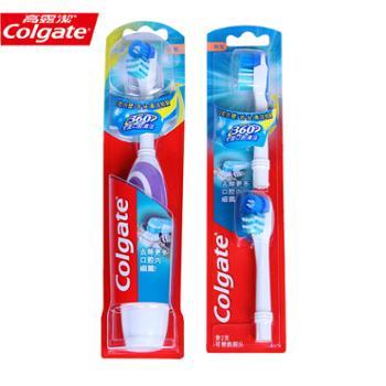 高露洁/COLGATE电动牙刷1支十替换刷头2支360全面口腔清洁