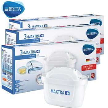 碧然德Brita多效Maxtra净水壶用滤芯9支装(3支/盒x3盒)